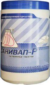 Санивап-Р / таблетка 3,5 гр / №300 банка