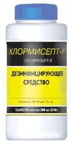 Хлормисепт Эконом / таблетка 2,7 гр / банка №300